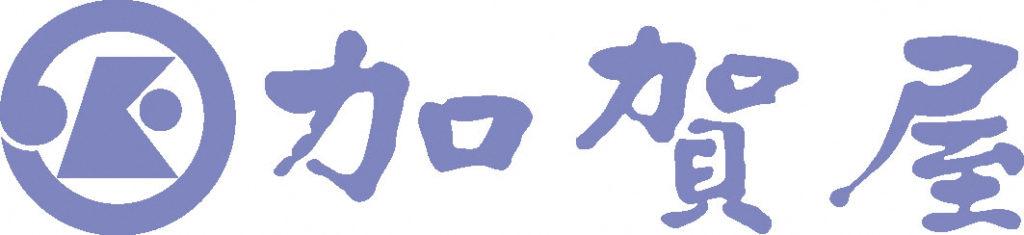 株式会社 加賀屋